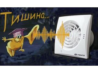 Тихий вентилятор
