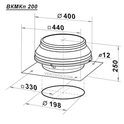 Габаритные размеры ВКМКп 200