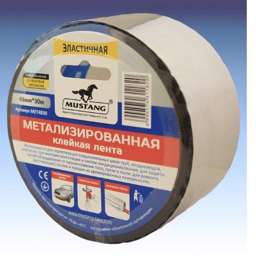 Металлизированный скотч MET 4815