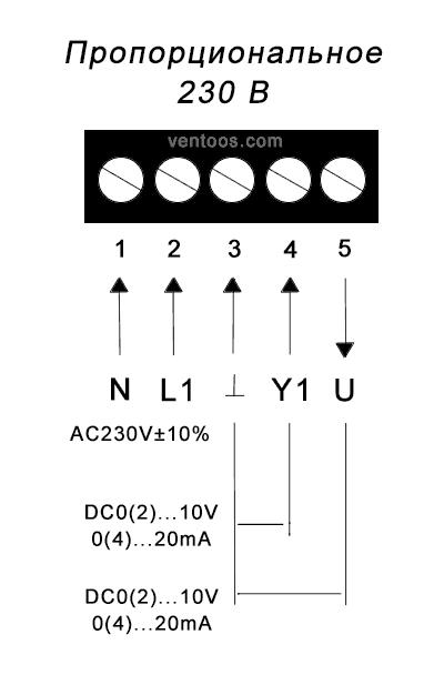 Схема для пропорционального подключения
